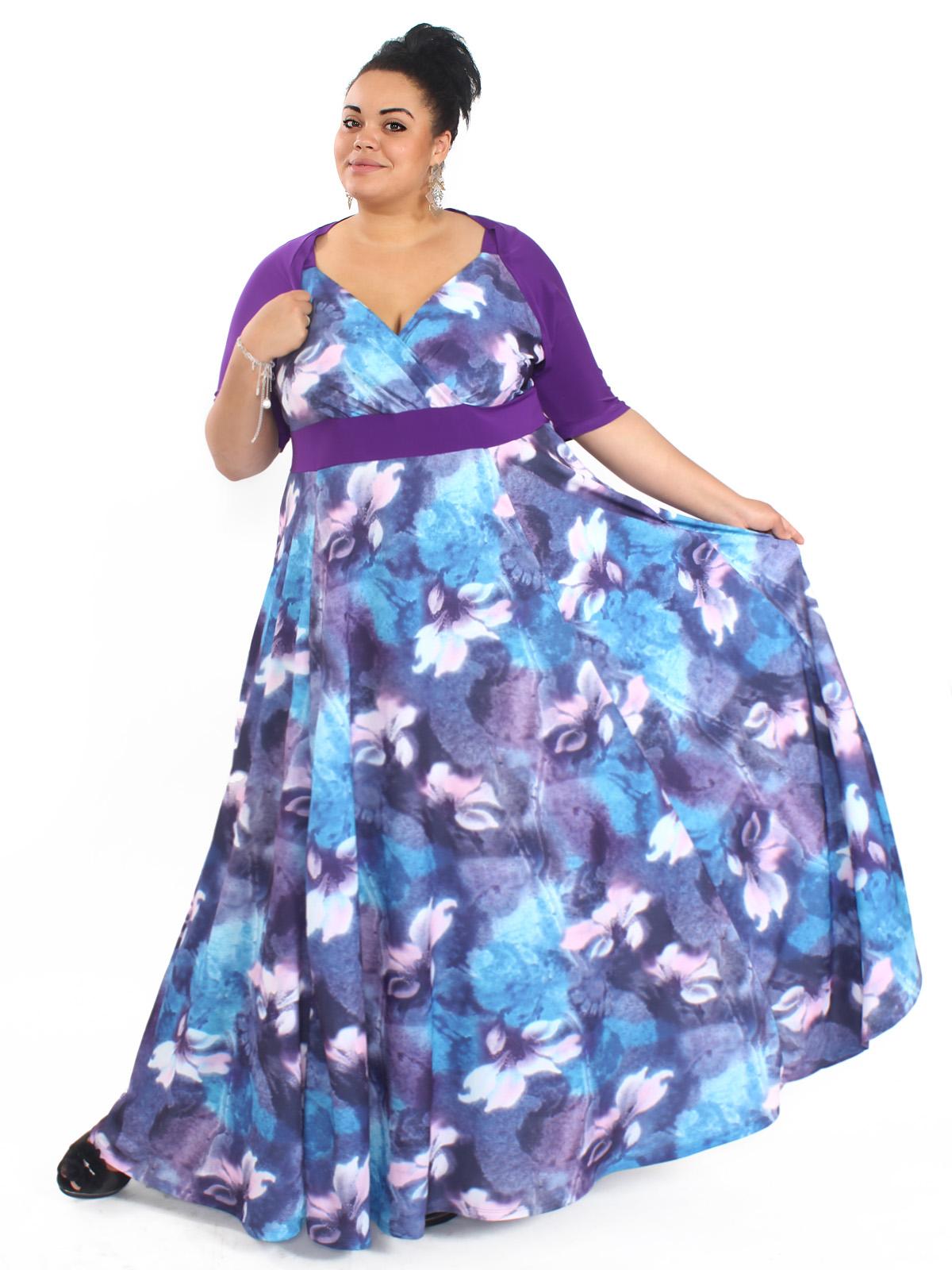 Одежда Для Полных Женщин Оптом